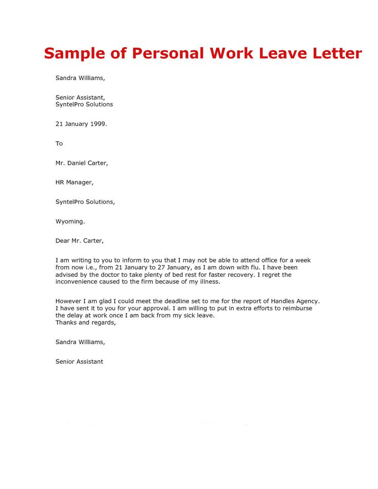 order custom essay online application letter extend leave contract - leave request sample