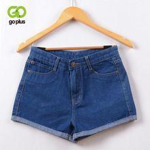 2016 calças de Brim das Mulheres Novas Quentes de Verão de Cintura Alta Shorts Jeans Stretch Jeans Slim Feminino BrandSummer Primavera Plus Size 26-32 C2296(China (Mainland))