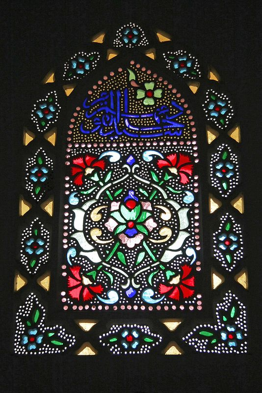 Stained glass window in the museum of Selimiye Mosque, Edirne, Turkey
