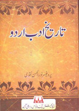 Tarikh Adab Urdu