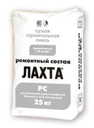 ЛАХТА ремонтный состав РС http://www.ssi-ent.com/katalog/gidroizoljacija/rastro/lahta/lahta-dobavka-v-beton-kmd-10187