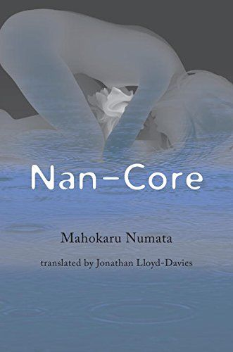 """Nan-Core by Mahokaru Numata. What if everything you thought you knew about your family was a lie? A young man makes a shocking discovery while visiting his parents' home. Along with a purse and a lock of hair that may have belonged to his recently deceased mother, Ryosuke finds three journals with notes that seem to be the confessions of a murderer. Now, he has to figure out what's fact, what's fiction...and who are these people he's called """"Mom"""" and """"Dad.""""."""
