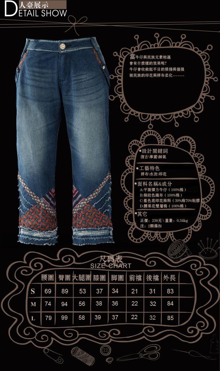 Прямые джинсовые капри комбинированного цвета, 22265664810 купить за 3600 руб. с доставкой по России, Украине, Беларуси и миру | Шорты, бриджи, капри | Artka: интернет-магазин обуви и одежды Artka