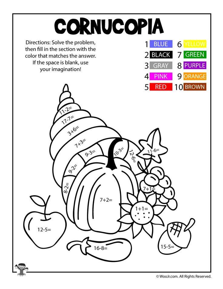 Cornucopia Math Coloring Page | Math | Math coloring ...