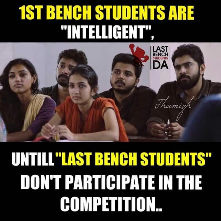 school exam memes in tamil