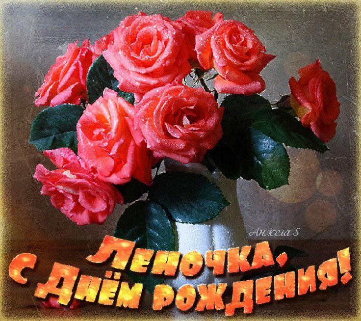 Красивая открытка с днем рождения елена александровна, днем рождения машиниста