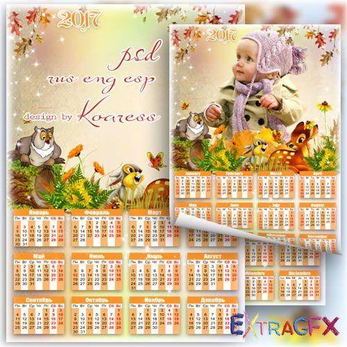 Calendar with frame for Photoshop - Autumn forest