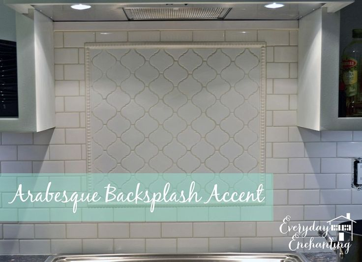 How To Add Interest To A White Subway Tile Backsplash An