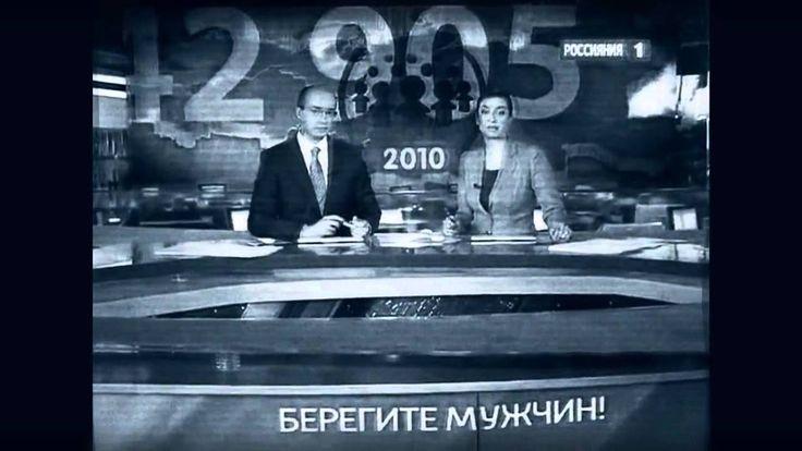 Всем наивным россиянам Посвящается!..