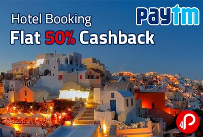 Paytm brings Flat 50% Cashback on all Hotels Booking. Maximum Cashback of Rs.2000. Valid Till : 21-02-2016 Online Hotel Booking for Budget & Luxury Hotels in India | Paytm.com Paytm Coupon Code : HTL50  http://www.paisebachaoindia.com/hotel-booking-flat-50-cashback-paytm/