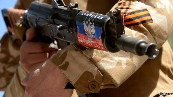 100%™ Self-defense of Republic of Donetsk. First days of May.