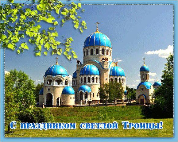 Магия праздника с Натальей Фофановой: Со Святой Троицей!