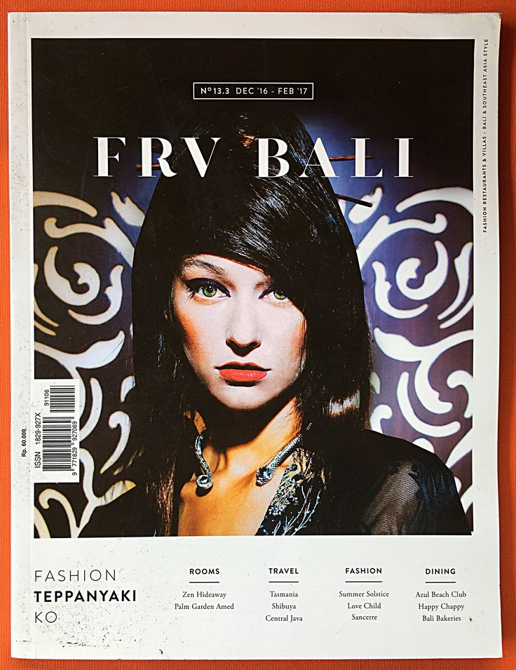 FRV Magazine, Bali Vol. 13.3 Dec/Jan/Feb 2016/2017