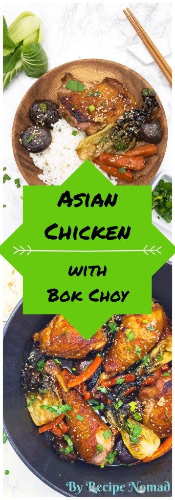 Asian Chicken with Bok Choy is a delicious change to your usual chicken dinner! You'll love the simple Asian marinade. It's the perfect dinner! http://www.recipenomad.com/%EF%BB%BFasian-chicken-with-bok-choy/  Asian Chicken with Bok Choy | Recipe Nomad