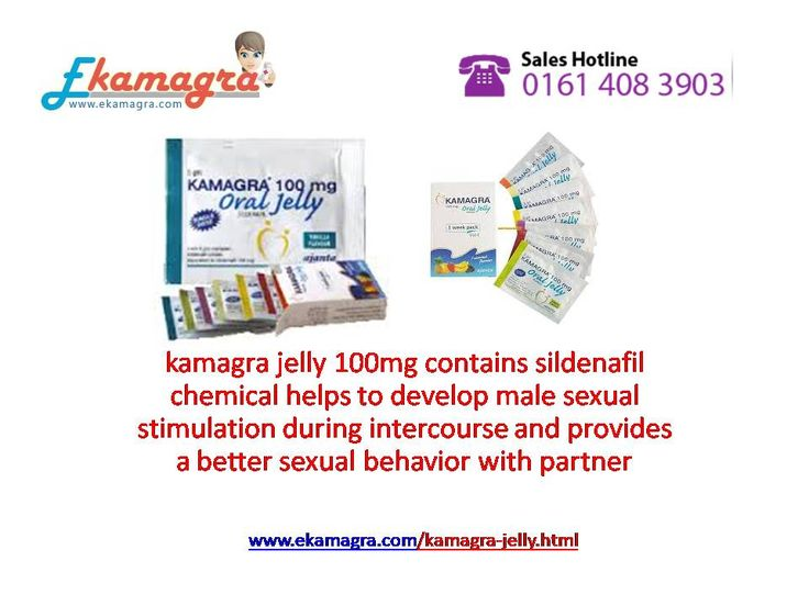 Kamagra jelly has new version of kamagra 100mg ED drugs , the jelly basically more  beneficial for those men are not able to take tablets , kamagra jelly dissolves easily and quickly into mouth and start it's works . kamagra jellies 100mg contains sildenafil chemical helps to develop male sexual stimulation during intercourse and provides a better sexual behavior with partner .