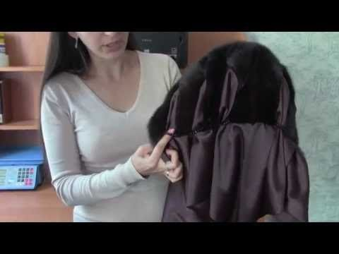 Технология обработки мехового воротника - YouTube