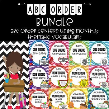 Save money by buying this bundle! Get all twelve months for a cheaper price! Check out these fantastic activity that helps students practice putting words in alphabetical order! There is one center for each month. These work great as a center activity, a stand alone activity, a collaborative table group activity or