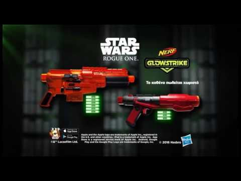 Nerf Star Wars Rogue One #B7765 & #B7763 | www.toys-shop.gr