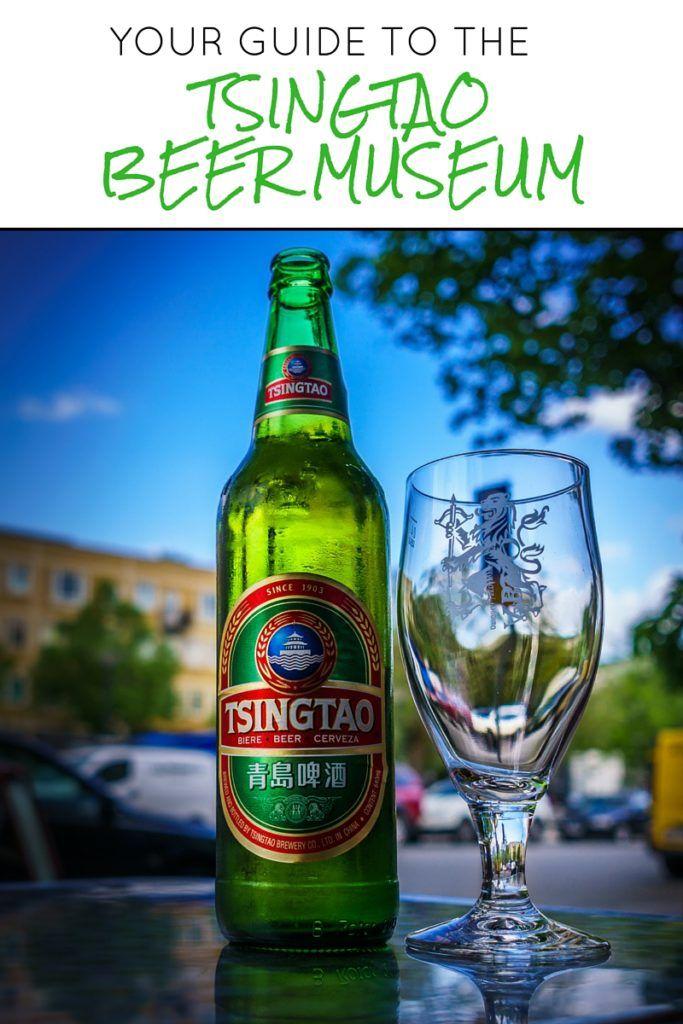 Tsingtao Beer Museum: A Must In Qingdao http://www.lindagoeseast.com/2015/03/18/visit-tsingtao-beer-museum/