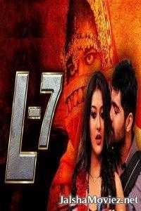 l7 movie download filmywap