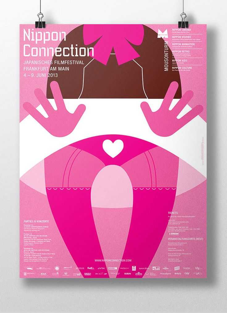 Kampagnengestaltung, Kampagnen, Nippon Connection   Designbüro Frankfurt