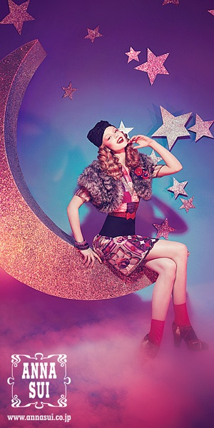 Anna Sui   The House of Beccaria#