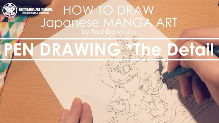✔ Pen Drawing - St.2 the details | How to draw Manga Art 2017.10.20