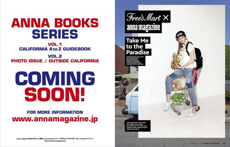 anna magazine vol.8 P115