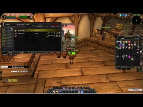 WoW Solo Game Class Mage