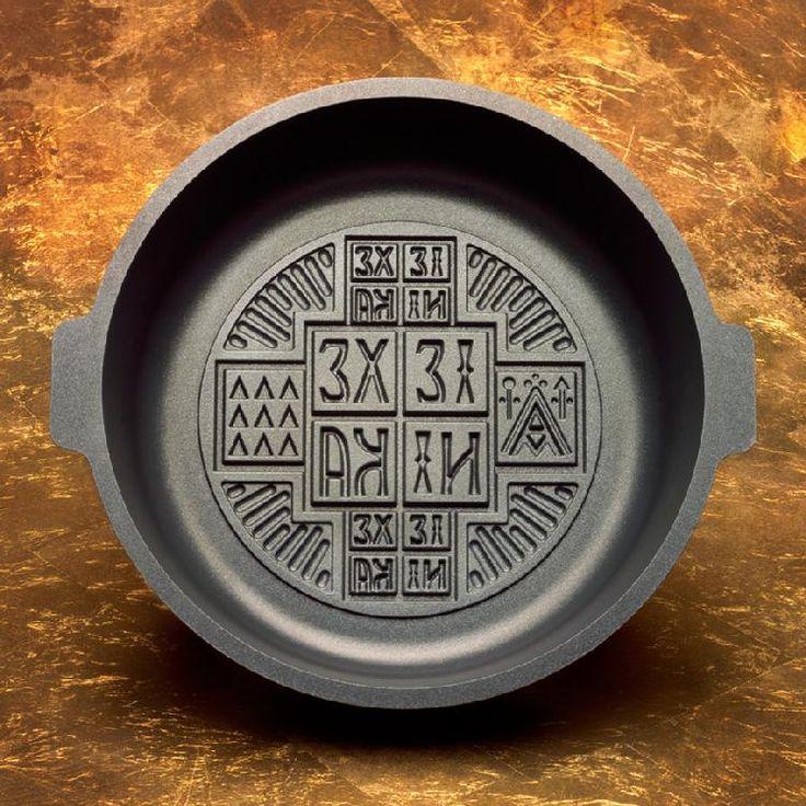 BrPan - Orthodox Prosphora Bread Pan