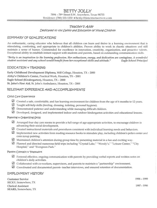 resume education examples