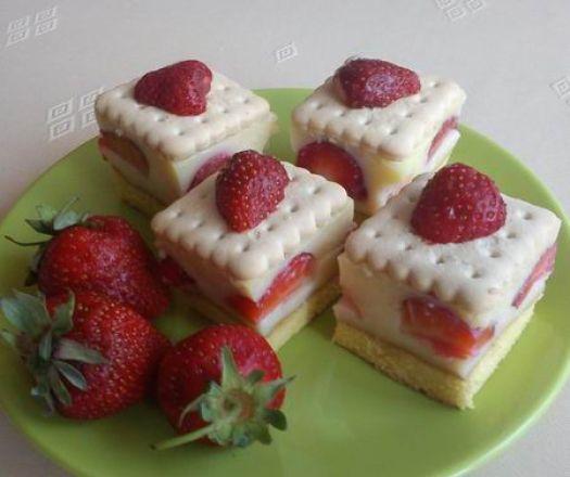 Epres-kekszes süti Recept képpel - Mindmegette.hu - Receptek