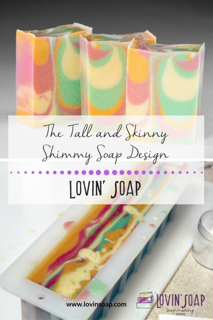 The Tall and Skinny Shimmy Soap Design | Soap Making Design | Cold Process Swirl | How to Swirl Soap | Soap Design | Tall Silicone Loaf Mold | Mica in Soap | How to Make Soap