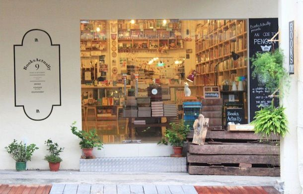 Children's book stores in Singapore