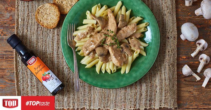 Ζυμαρικά με Κοτόπουλο, ΤΟΠ Κρέμα Βαλσάμικου και Μανιτάρια #TOPtaste