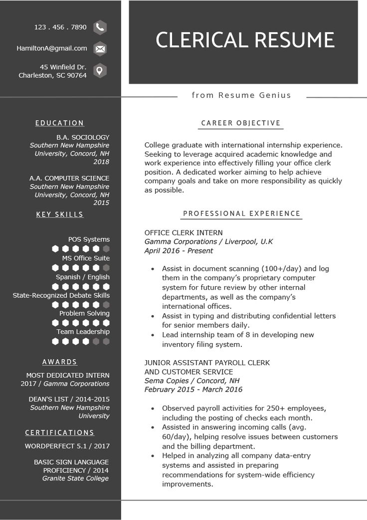 Clerical Worker Resume Example & Writing Tips Resume