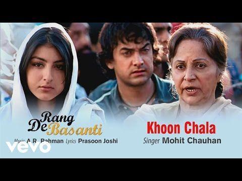 Khoon Chala - Official Audio Song | Rang De Basanti | A.R. Rahman | Aamir Khan