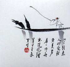 """Китайский небольшой покраски Дзен fisher 6.7x6.7"""" xieyi щетка чернил чан фен шуй арт"""