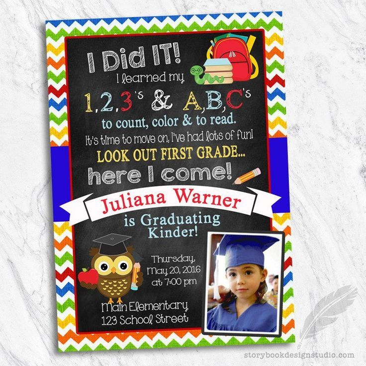 pre k or kindergarten graduation invitation big girl school stuff