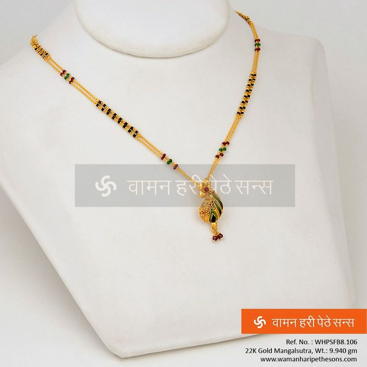 #Mangalsutra, combined with #commitment, #trust, #love, made with #gold, to make you look more #beautiful
