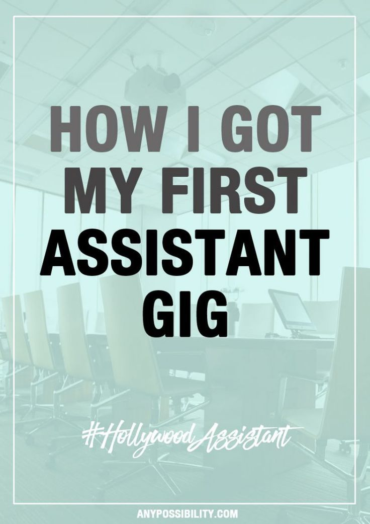 """Check out how I got my first job as an entertainment industry assistant. Working in Hollywood isn't easy, but it's also not always easy to find a job or even the """"right"""" job if you are an aspiring screenwriter. Screenwriting 