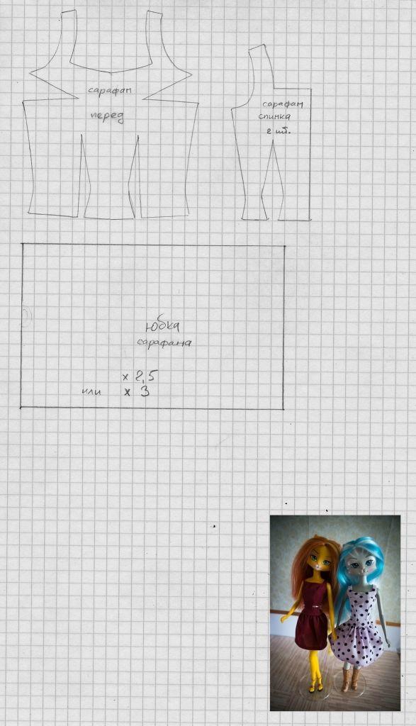 картинки выкройки одежды для кукол по клеточкам надыра
