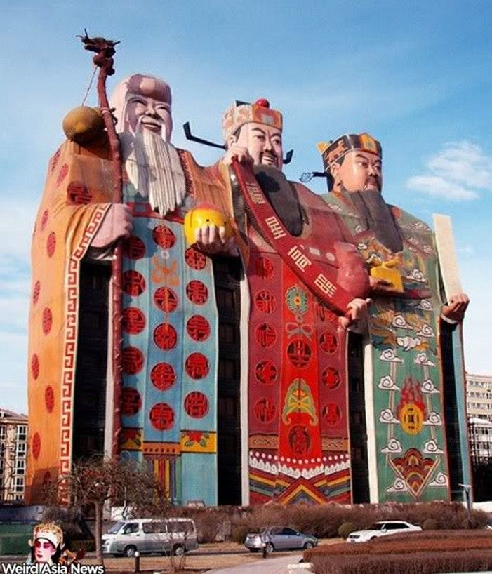 The Tianzi Hotel in China was built sometime in the 2000-2001 period. It is a ten-story high representation of Fu Lu Shou (good fortune, prosperity and longevity).Destination: the World