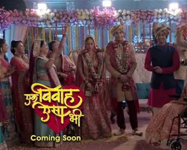 Ek Vivah Aisa Bhi TV Show Wiki Ek Vivah Aisa Bhi is an upcoming Indian Hindi romance tv show which is Created and Written by Nivedita Basu. The tv serial produced by The House of Originals of Nivedita Basu. The tv show is scheduled to premiere sometime in 2017 and will be broadcast on &TV....