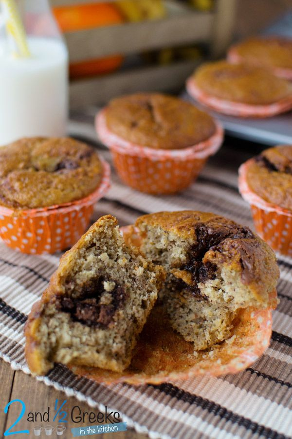 muffins me banana kai pralina fountoukiou