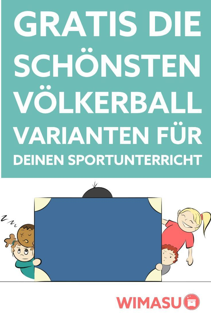 Völkerball – für einige das prägendste Spiel aus der eigenen Grundschulzeit, …