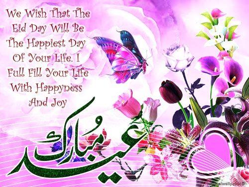 http://dailysmspk.net/category/eid-ul-fitr-mubarak-sms/