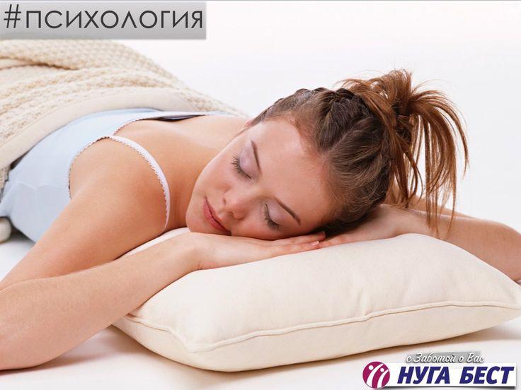5 факторов влияющих на сон  1. Биоритмы укорачиваю сон Многие замечали, что с увеличением светового дня рано вставать становится намного легче. Если зимой в 7 утра с трудом отрываешь голову от подушки, то в апреле порой сам просыпаешься до будильника, хотя накануне ложишься в одно и то же время. Ученые отмечают: весной в нашем организме, как и во всей природе, активизируется обмен веществ, биоритмы перестраивают нас на более активный режим. Поэтому особенно важно защитить короткий летний сон…