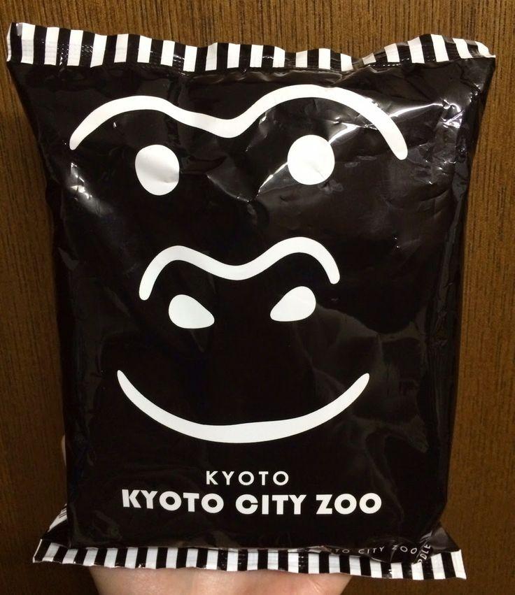 Gorilla ramen collaborated with Kyoto city zoo