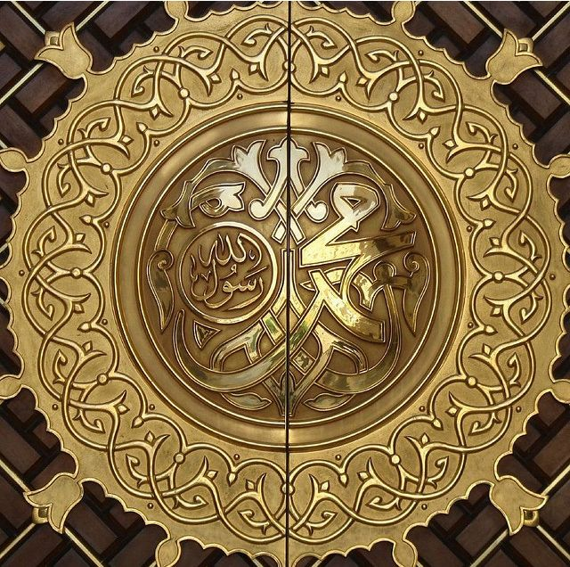 Close-up of door of The Prophet's Mosque (Masjid-e-Nabawi), Medina, Saudi Arabia.  It is the second holiest site in Islam (the first being the Masjid al-Haram in Mecca).